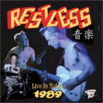 Restless live in Tokyo